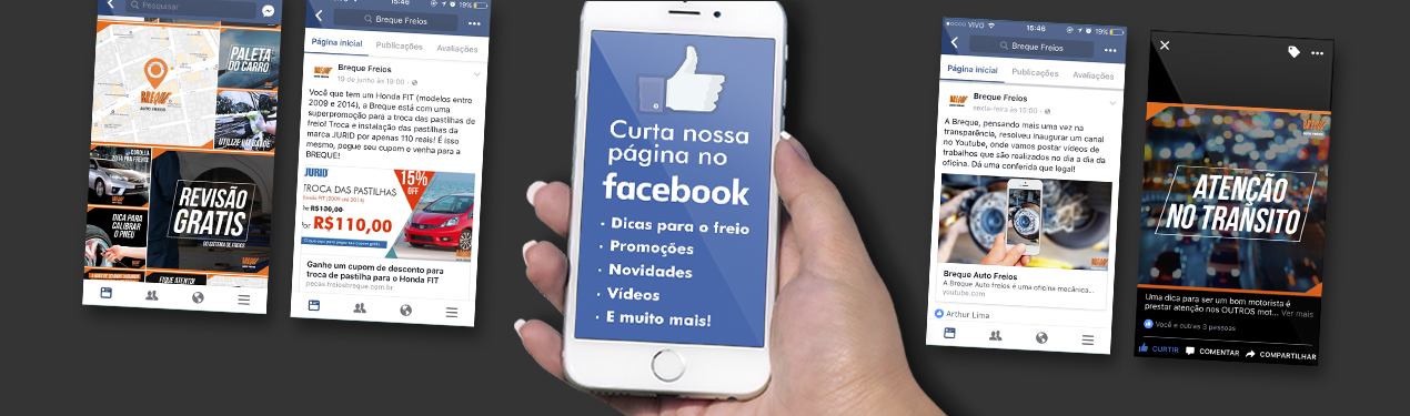 Facebook_Breque