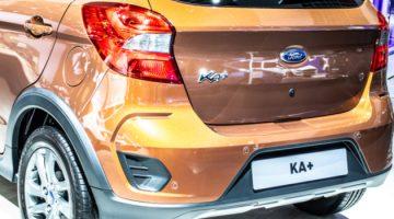 Pastilhas de freio do Novo Ka: troca rápida